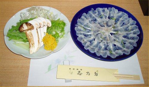 P06081702_hamo_syabusyabu