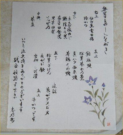 P070825004